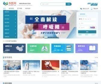 91huayi.com - 华医网-用教育推动医疗发展