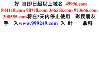 98778.com - 红叶高手心水论坛-[www.508555.com]|马会资料|马会开奖结果|香港马会挂牌|马会图库|万众福|香港马会开奖结果.