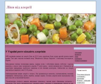 98bax20.tk - Ліки від алергії :  У Україні росте кількість алергіків