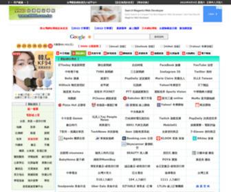 9900.com.tw - 9900 台灣網站導航 - 台灣主要網站列表 (Taiwan Websites)