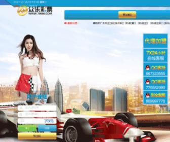 997887.com - 2013最新电影 - 经典电影 - 电视剧排行榜 - 粤语电影 - 百度影音 - 绿豆影院