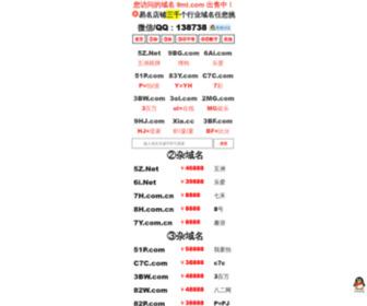9ml.com - 9ml.com