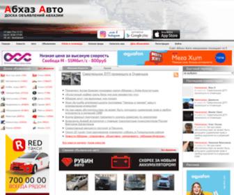 Abkhaz-auto.ru - Абхазия. Абхаз Авто | Продажа авто и недвижимости в Абхазии