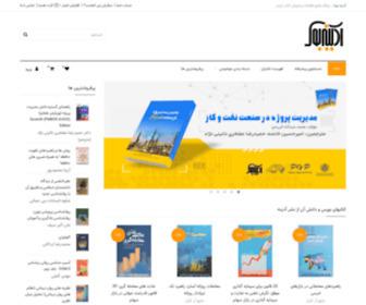 Adinehbook.com - آدینه بوک: فروشگاه اینترنتی کتاب - خرید آنلاین کتاب