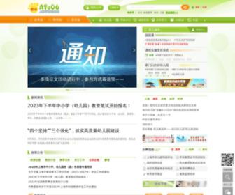 Age06.com - 上海学前教育网