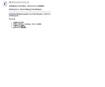 Ahyea.org - 首页 - 安徽省青年企业家协会