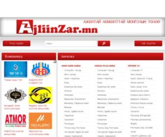 Ajliinzar.mn - ajliinzar.mn – Ажилтай Амжилттай Монголын Төлөө