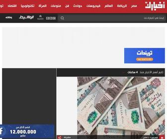 Akhbarak.net - اخبارك نت