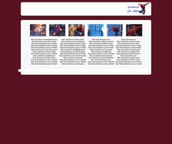 Alamuae.com - شبكة ألم الإمارات