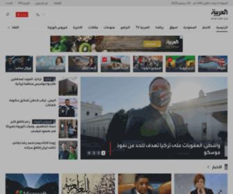 Alarabiya.net - العربية.نت | الصفحة الرئيسية