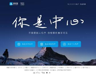 Alipay.com - 支付宝 知托付!