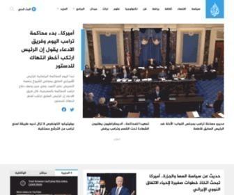 Aljazeera.net - الجزيرة.نت