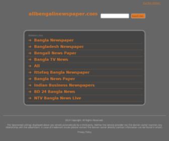 Allbengalinewspaper.com - allbengalinewspaper.com