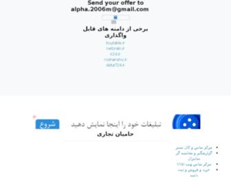 Alliot.ir - آل آی او تی|همه چیز در مورد اینترنت اشیا IOT