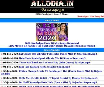 Allodia.in - AllOdia.In | New Sambalpuri Songs | Kosli Music | Sambalpuri video | Umakant Barik | Santali mp3