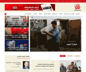 Almadapaper.net - جريدة المدى