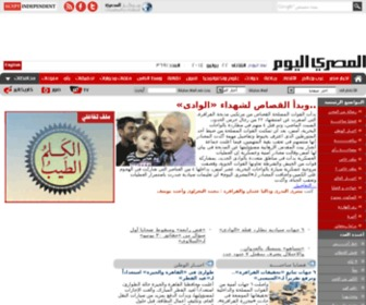 Almasry-alyoum.com - المصرى اليوم