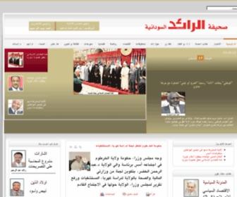 Alraed.sd - صحيفة الرائد السودانية