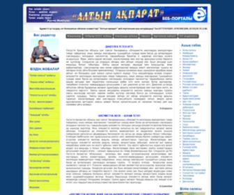 Altynakparat.kz - Алтын ақпарат