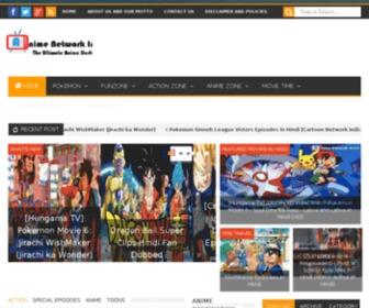 Animenetworkindia.com - animenetworkindia.com-Deze website is te koop!-de beste bron van informatie over animenetworkindia.