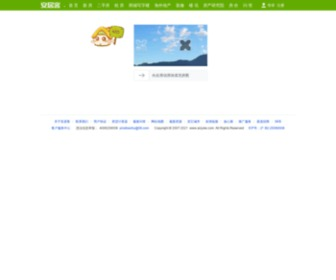 Anjuke.com - 房产网,二手房/新房/租房/写字楼 -房地产租售服务平台 -安居客
