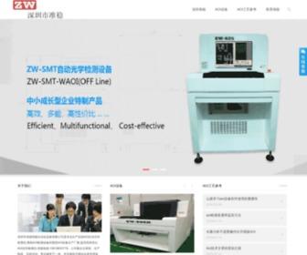 Aoiii.com - 在线AOI设备光学检测仪 – 小胡视角