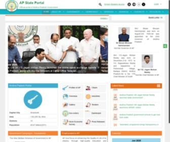 Ap.gov.in - AP Government Portal - Official Andhra Pradesh State Govt. Portal