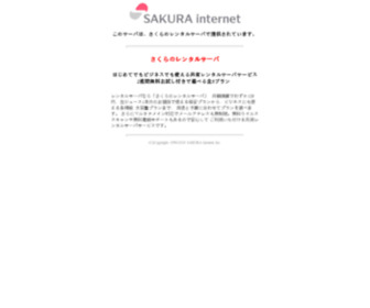 Apasal.net - アパサル – apasal