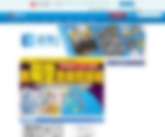 Appledaily.com.tw - 蘋果日報|Apple Daily|首頁