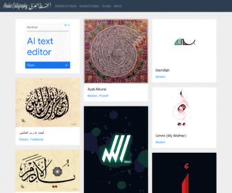 Arabiccalligraphy.com - Arabic Calligraphy
