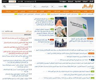 Argaam.com - ارقام : اخبار ومعلومات سوق الأسهم السعودي - تاسي
