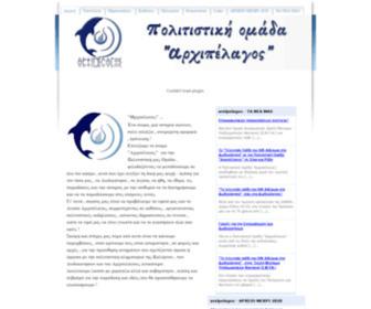 Arxipelagos.org - Αρχική
