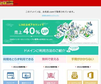 Ask-ware.jp - askware - アスクウェア 趣味も仕事も充実PCソフト - VHS to DVD, Foxit Phantom,魅せる!フォトムービーaaa