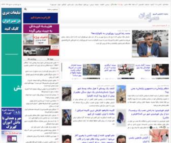 Asriran.com - عصر ايران