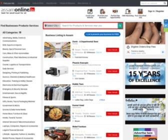 Assamonline.in - Assam, Assam Directory, Assam Yellowpages, Assam Guide by AssamOnline.in