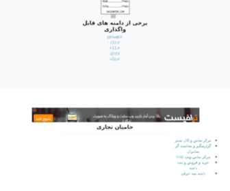 Atozed.ir - فروشگاه آی تو زد |فروشگاه اینترنتی - کسب وکار آنلاین - فروش اینترنتی همه چیز