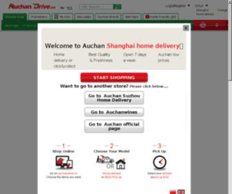 Auchandrive.cn - Page de maintenance