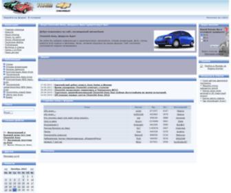 Aveoclub.ru - Chevrolet aveo, Шевроле Авео в России, автоклуб  