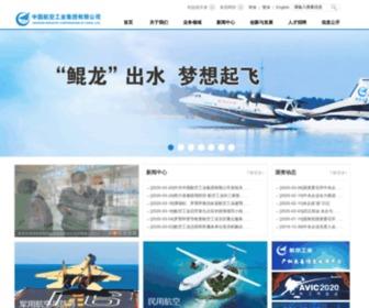 Avic.com - 中国航空工业集团公司