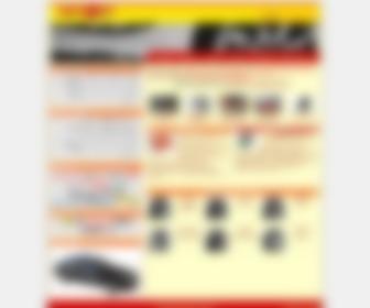 Avtosviat.net - Автосвят 2000 ООД   Автомобилни гуми и джанти. Автосервизи. Сервиз за гуми. Продажба на употребявани автомобили. Годишен технически преглед.