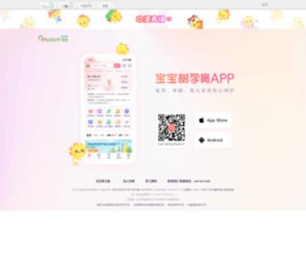 Babytree.com - 宝宝树 - 怀孕 育儿 大型育儿网站社区