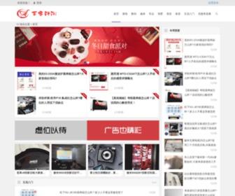 Baidudw.com - 窦吢珍博客 | 分享点滴购物心得