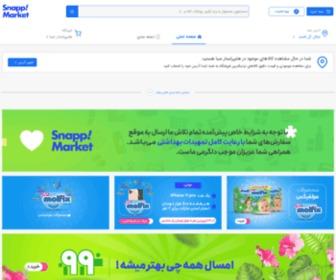 Bamilo.com - فروشگاه اینترنتی بامیلو