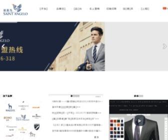 Baoxiniao.com.cn - 报喜鸟控股
