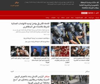 Bbcarabic.com - BBC Arabic - الأخبار الرئيسية