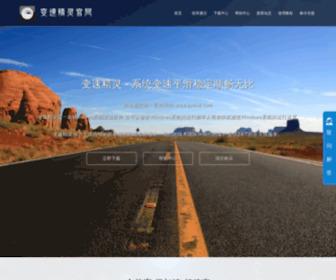 Bclsw.com - 天使辅助_天使辅助【官方网站】