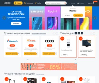 Begun.ru - Эффективная реклама в интернете с Бегун, дать рекламу в интернете на площадках Google, Яндекс, Price.ru, Mail.ru, Rambler.ru