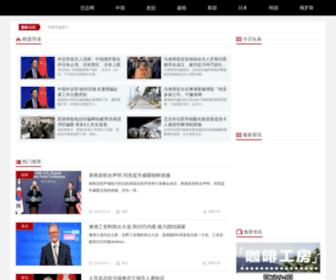 Beibian.com - 北方网_beibian.com 华北东北网络生活门户网站