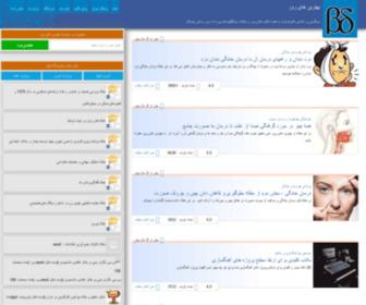 Bestofday.ir - بهترین های روز ایران