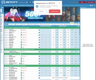 Betsbc.com - BetCity